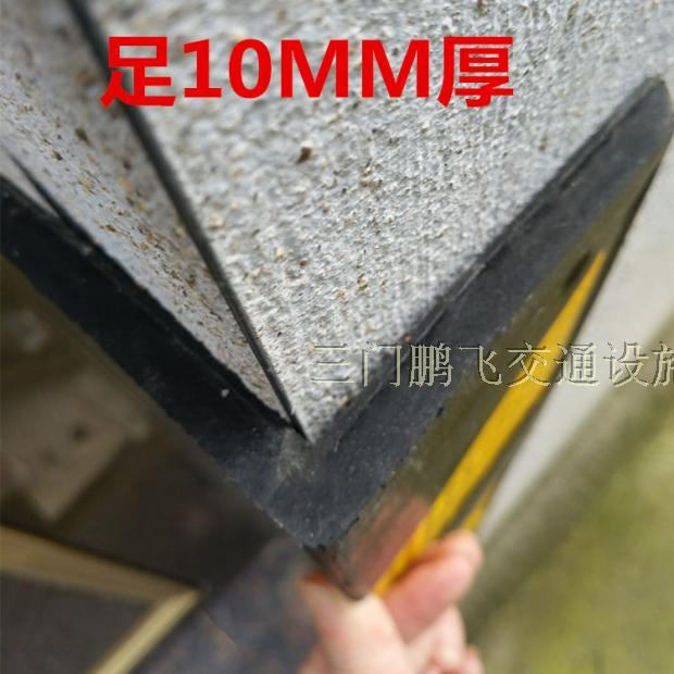 Right angle 80CM rubber foot 10MM garage Garage Engineering retaining wall protection a corner collision