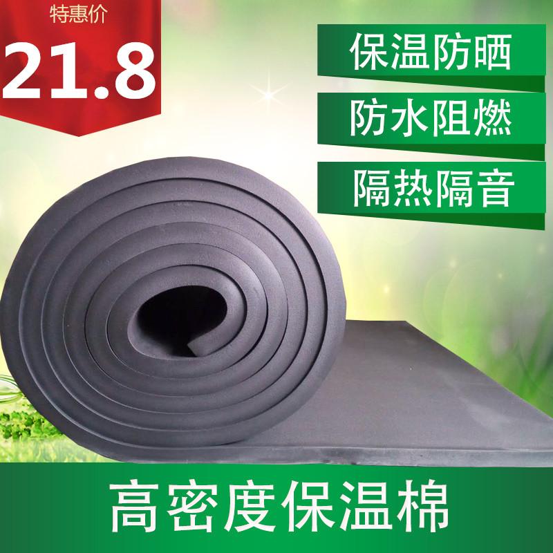 Gummi und kunststoff - Dach wärmedämmung Baumwolle Wand selbstklebende schalldämmung schallgedämpfte fühlte Sich alufolie sonnencreme flammschutzmittel wärmeisolierende materialien