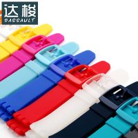 Spindle strap, Swatch watch strap, silicone strap, Swatch multi-function watch strap, SUSb401