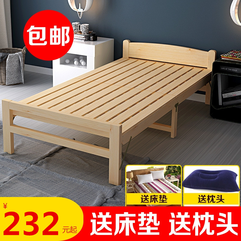 Solid wood bed, single bed folding bed, double adult lunch bed, 1.2 meters pine wood bed simple bed