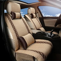The ice cold summer car seat cushion seat cushion car four seasons four seasons general supplies automotive seating cushion cushion spring