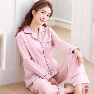 睡衣女夏季纯棉长袖可爱开衫女装韩版大码全棉女装春秋家居服套装