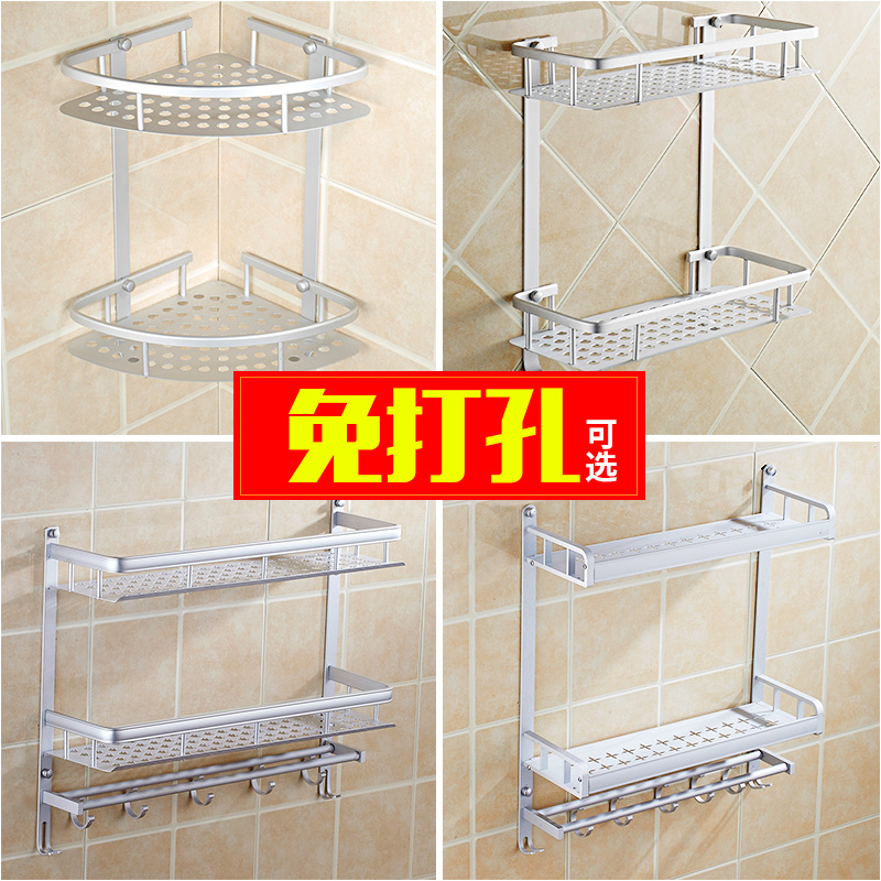Wall type bathrooms in bathroom space aluminum suction free dorm room stainless steel kitchen suction wall