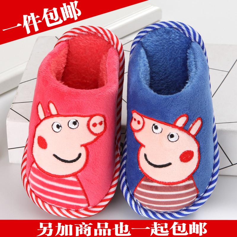 儿童棉拖鞋秋冬季男童
