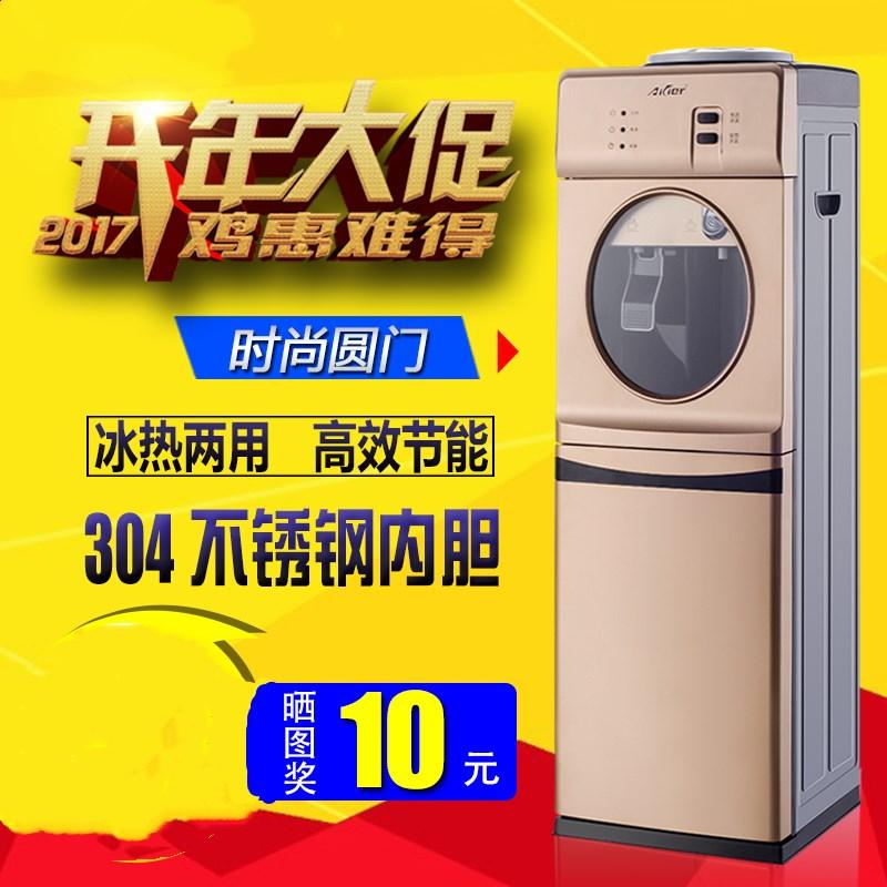 Γραφείο οικιακών από ανοξείδωτο ατσάλι παγωμένο νερό Πόσιμο νερό ψύξης μηχανή κάθετη εξοικονόμησης ενέργειας ζεστό μηχανή πόρτα!