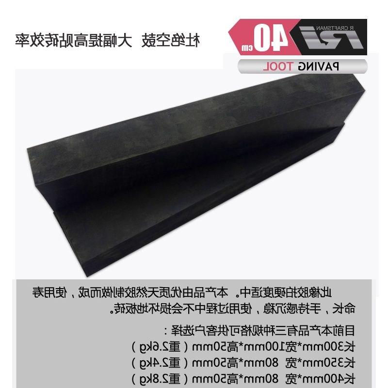 пол плитки на резиновые стук инструментов плитка для Совета Совет Мейсон избиение блок плитки молоток