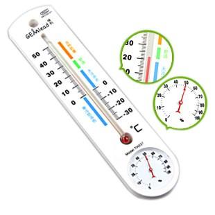 Pakje post thermometer huishoudelijke temperatuur en vochtigheid meter hoge precisie de baby kamer thermometer hygrometer kwik