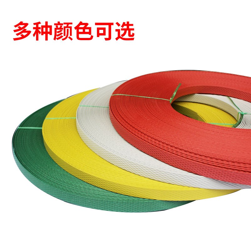 High quality PP packing belt, manual machine, plastic packing belt, strapping belt, woven belt, carton packing belt, postal bag