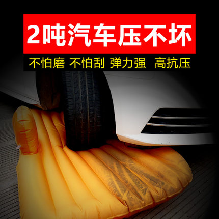 The Hyundai eight or nine car car car accent inflatable bed air bed bed Che Zhenchuang travel