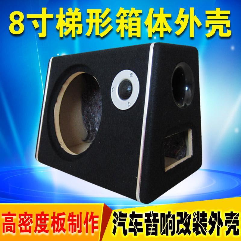 La voiture de son caisson de 8 pouces de haut - parleur trapézoïdale de bois / vide / boîte de haut - parleur Bass essayer de modification active de la boîte