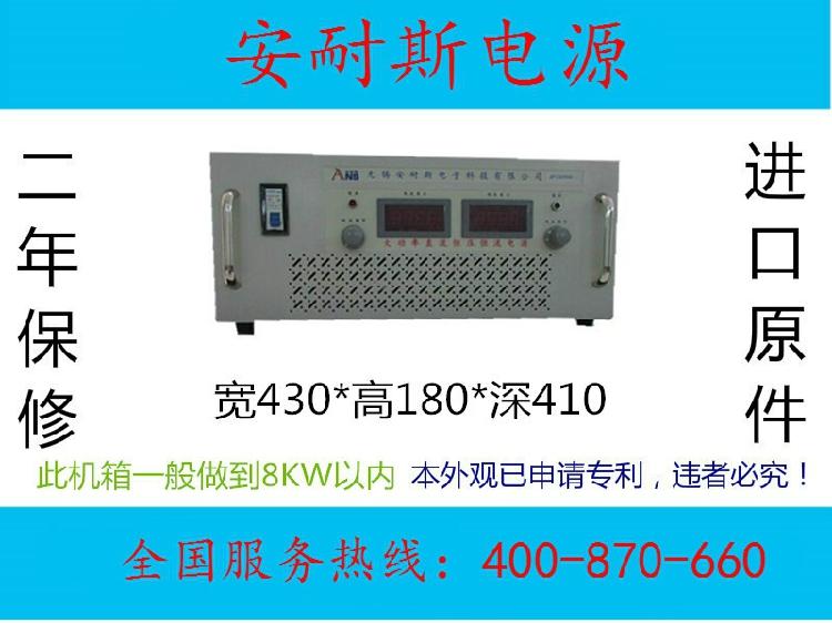 Teste de motor ajustável DC switching power supply 0-12V3000A15V500A15V600A15V700A