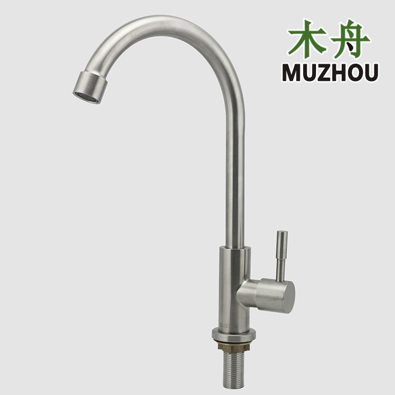 The single hole single package post rotating stainless steel spool universal single cold tap water water single kitchen faucet