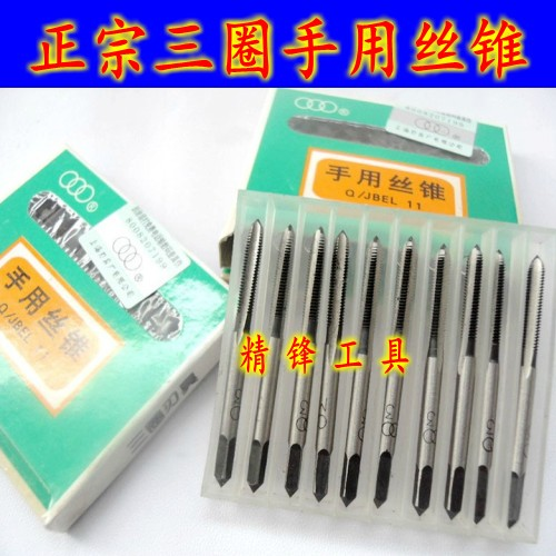 Authentic three ring hand tap / wire tapping M1.2/1.6/2/2.5/3/4/5/6/8/10/12/16-20