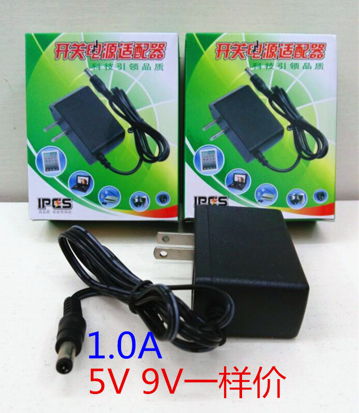 trådløs router, skift, lys, skifter strømforsyning adapter 5V9V1.0A kat