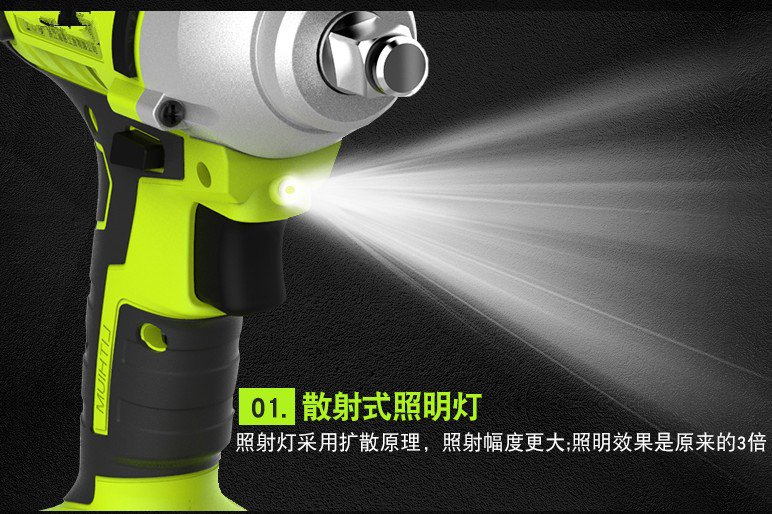 Torque adjustable hand held lithium battery parts, brushless electric wrench, powerful power output, one machine multi-purpose