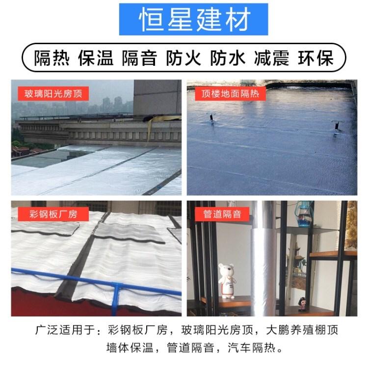 L'Isolamento termico dell'Isolamento di tetti di cotone di Isolamento termico di cotone resistenti al fuoco di autoadesivi sul tetto di un Edificio di Crema il materiale di Isolamento acustico