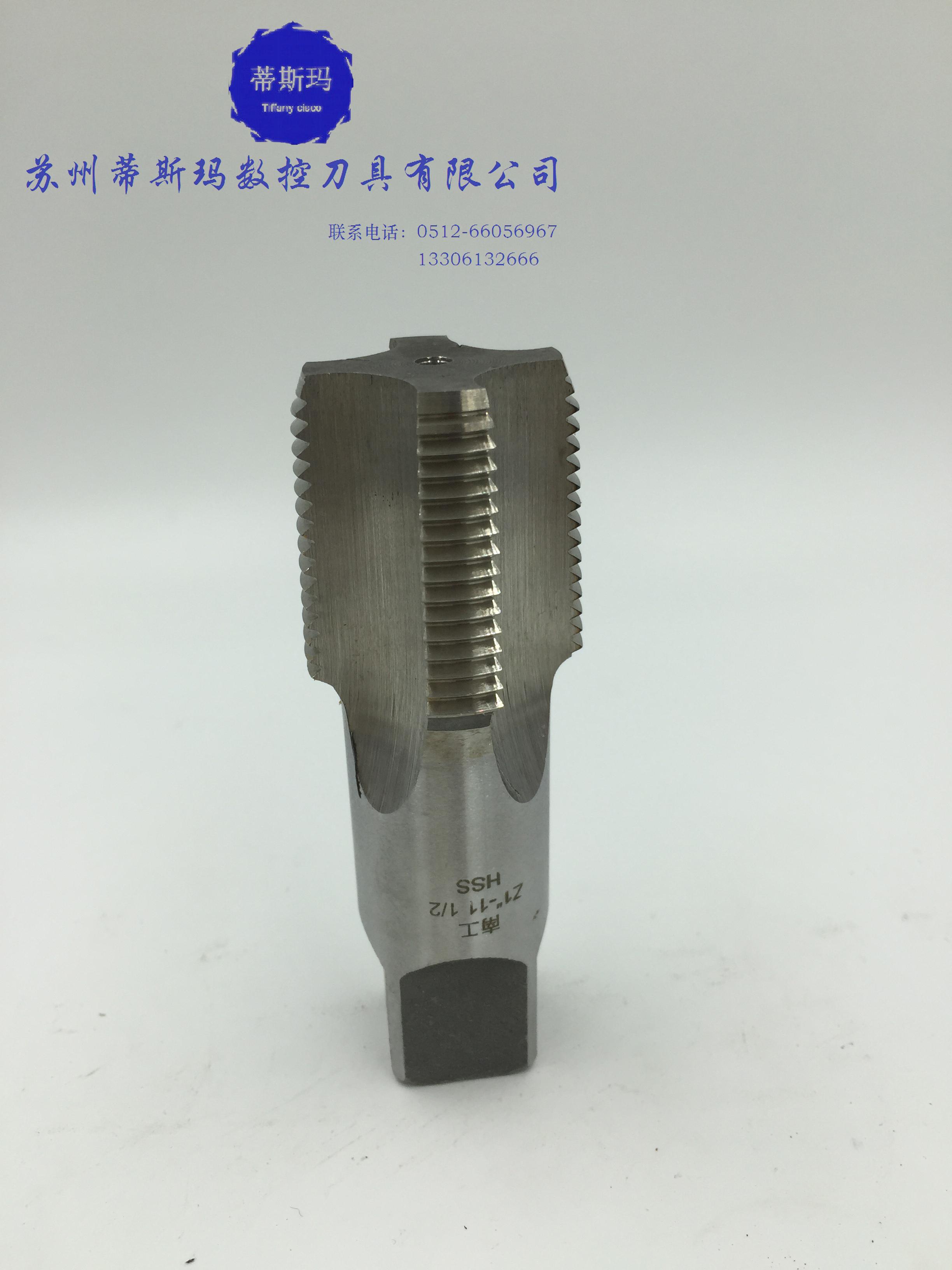 Authentische Shanghai Surinam - 60 ° zylinder - thread - / kehlkopf Zahn / - zähne / Rohr Zahn