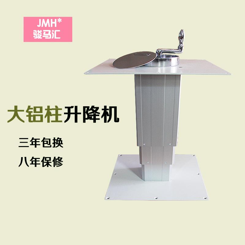 Die Aufhebung der tabelle und tatami - lift manuell Hand Lifter 塔塔米 tatami - Matten