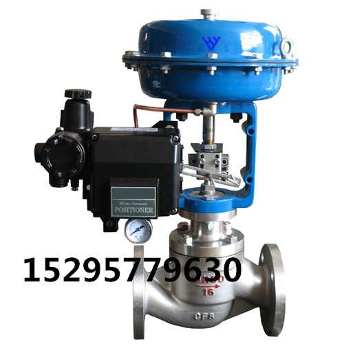 ZJHP-16P high temperature steam stainless steel pneumatic film single seat control valve with valve positioner DN803 inch