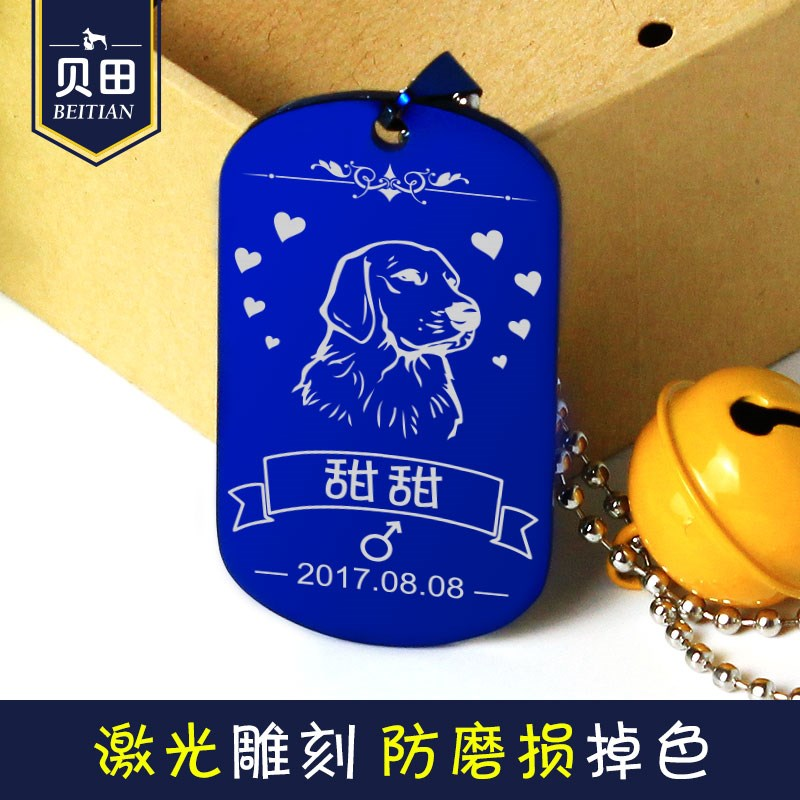 Beitian tag ID customized laser engraving Dog Tag pet accessories listed