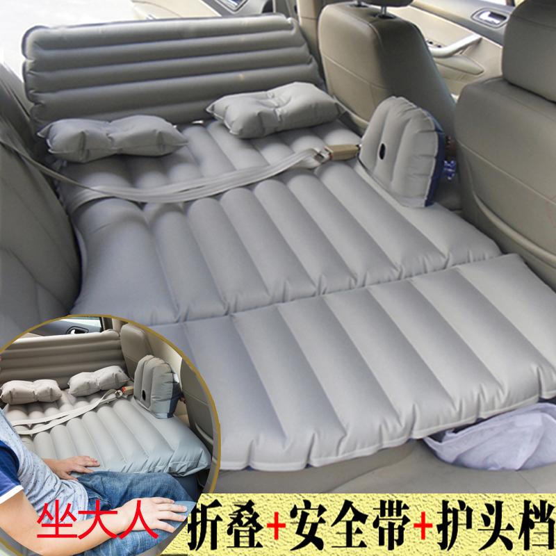 寝る神器旋盤大人装飾後部座席マット折りたたみベッド高級アウトドア旅行車載空気ベッドの児童