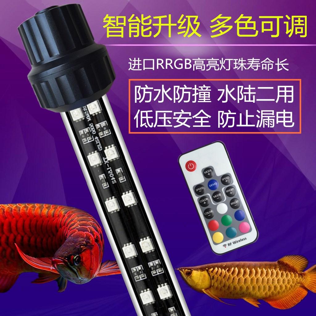 led - lambi valgus vees, kala, kala, väike värvimuutus eriotstarbeliste lampide t8 kuldse draakoni veekindel akvaariumi toru.