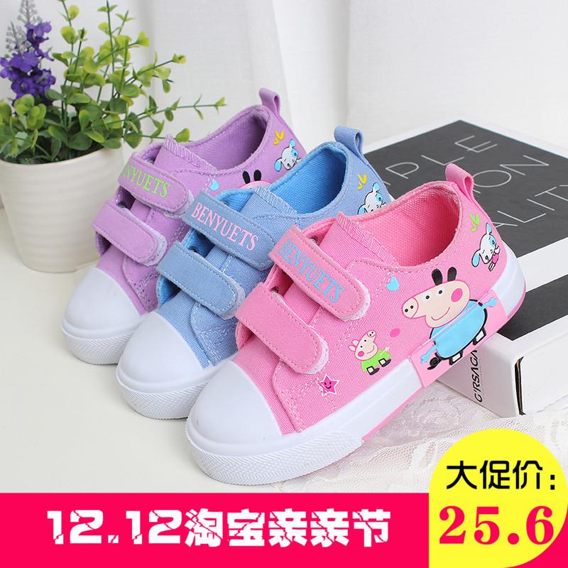 女童布鞋小猪佩奇儿童宝宝帆布鞋休闲板鞋1-3岁男童单鞋17秋新款