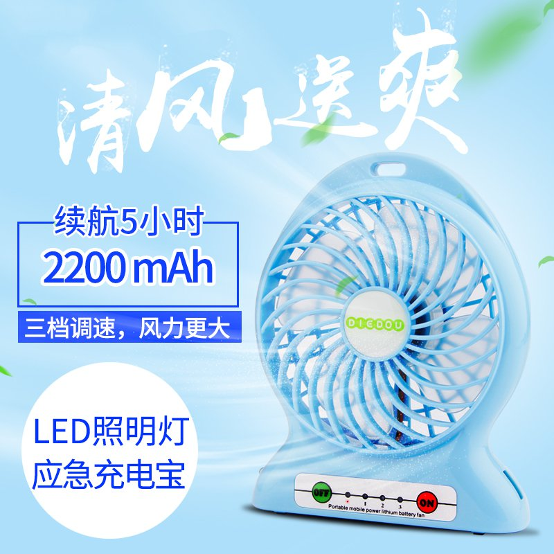Mini pocket air conditioner, mobile phone fan, USB refrigeration, rechargeable, creative dormitory, small carry