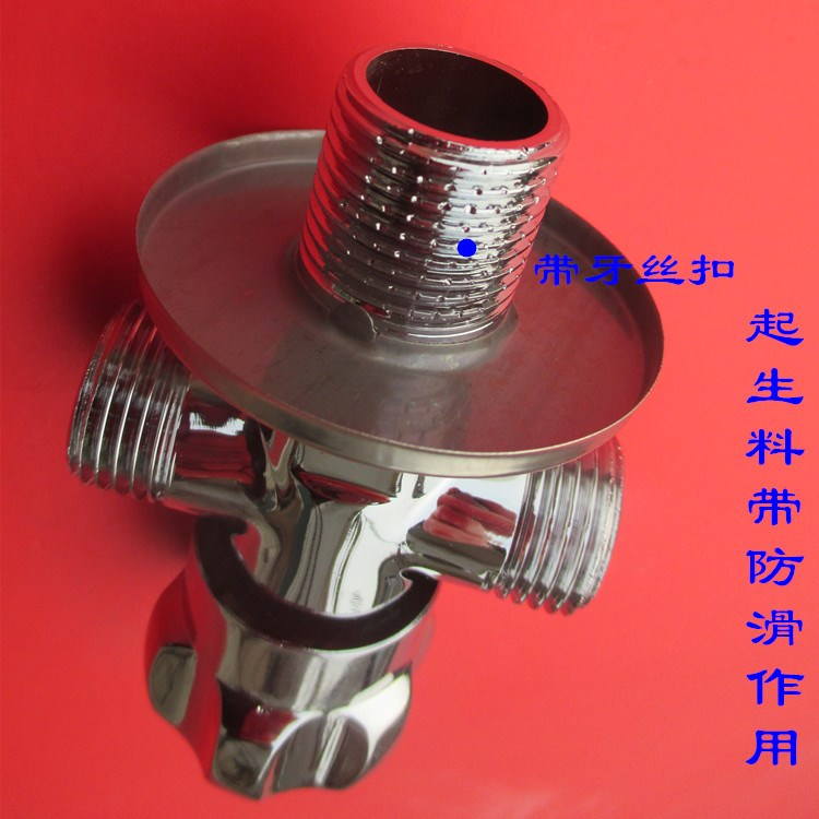 All copper angle valve, three pass, one in, two out, 4 points valve switch, stop valve, toilet corner valve fittings, triangle valve, mail