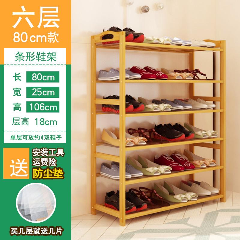 Chaussure de support de chaussure en bois multicouche simple simple moderne salon porche Hall armoire de stockage de chaussure