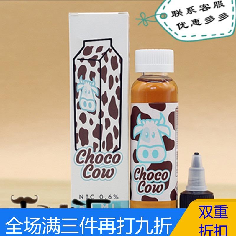 США Аутентичные chococow шоколадное молоко электронная сигарета 60ml импорт vgodmylk жидкий дым