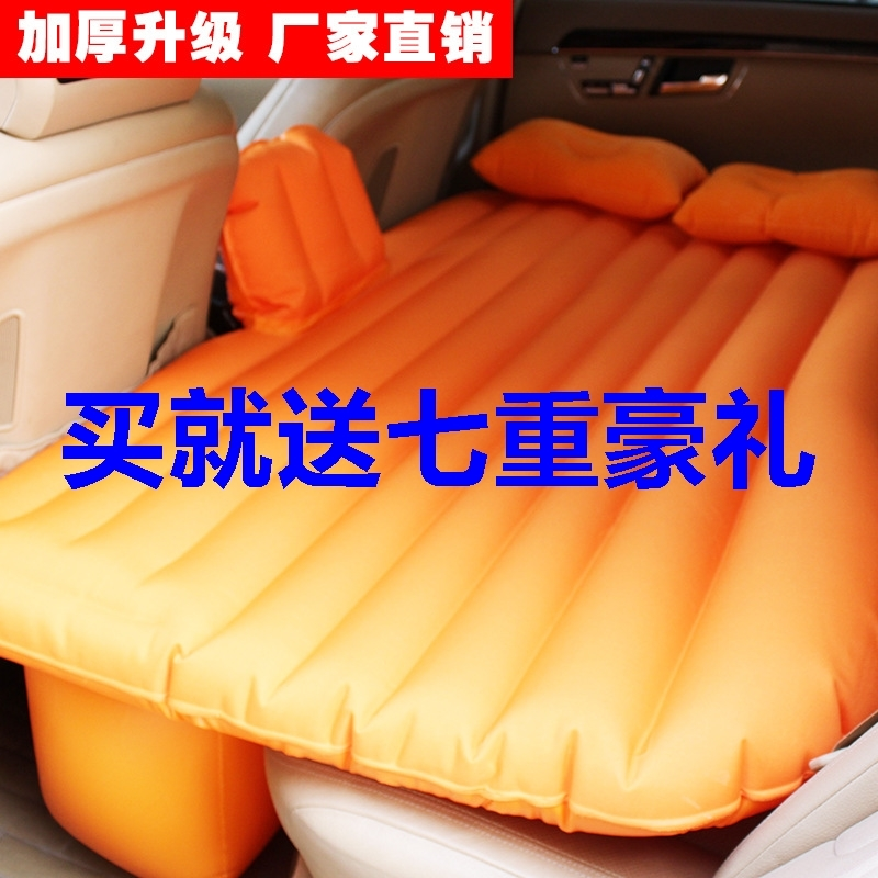 Automatic inflatable mattress vehicle off-road vehicle trunk SUV car travel car Honda X-Trail XR-V bed mattress