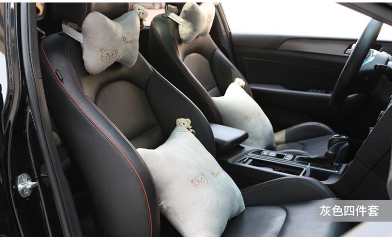 四季の自動車用枕抱き枕車車首首クッション可愛い枕枕死神漫画に韓国