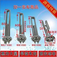 63mm of boiling water heater heating pipe heating pipe for electric water heater water tank heating pipe 3KW/6KW/9KW/12KW