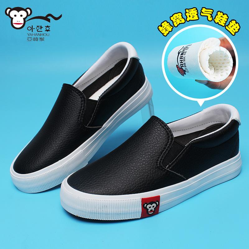 亚韩猴春秋儿童帆布鞋男童鞋子 一脚蹬童鞋女童板鞋宝宝乐福鞋