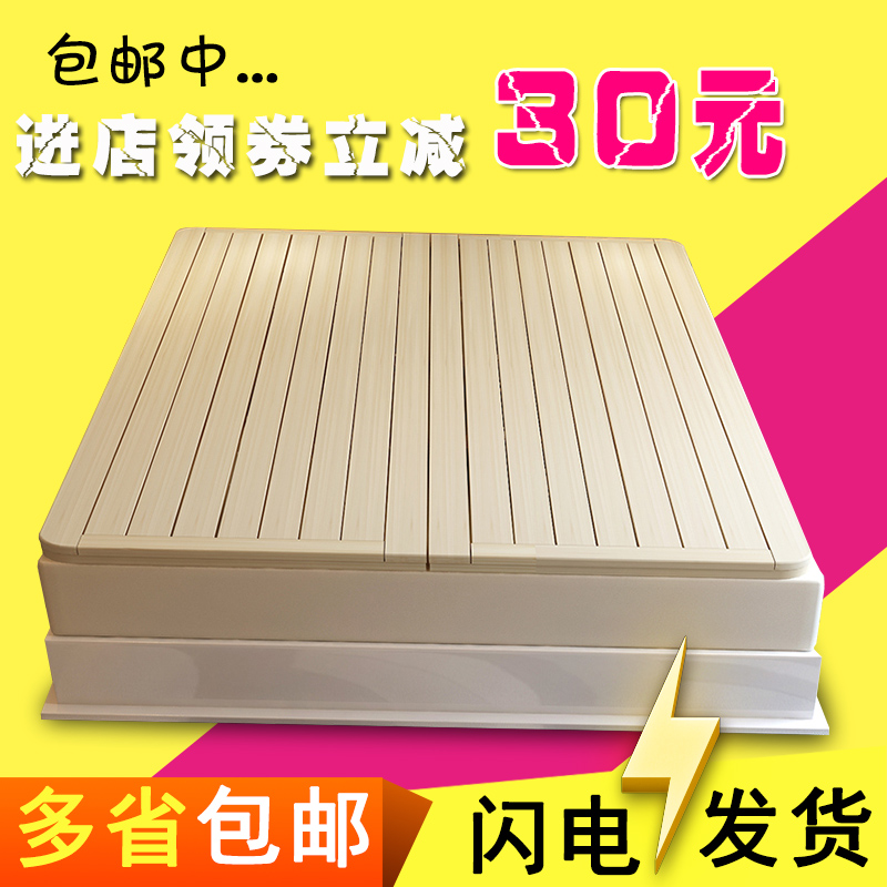 Hard wood bedplate 1.5 meters 1.8 meters double wooden mattress folding skeleton hard tatami mattress