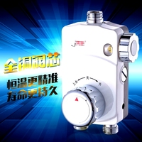 Leading with the shower shower with water temperature control switch of solar water heater thermostatic valve of hot and cold water