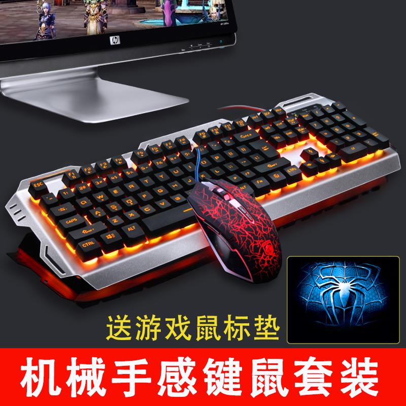 機械手触りキーボードのマウスのスーツ有線ゲームノートパソコン週辺機器馬追い人キー鼠七色炫光