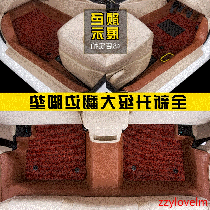 The new and old imperial EC7GC7 Geely Global Hawk GX7 vision free ship diamond panda surrounded the car mat
