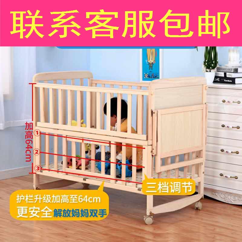 παιδικές πάνες σταθμό αγγίζει το μπάνιο περίθαλψη λειτουργούν ββ μωρό κινητών κρεβάτι ξύλο φινίρισμα αποθήκευσης