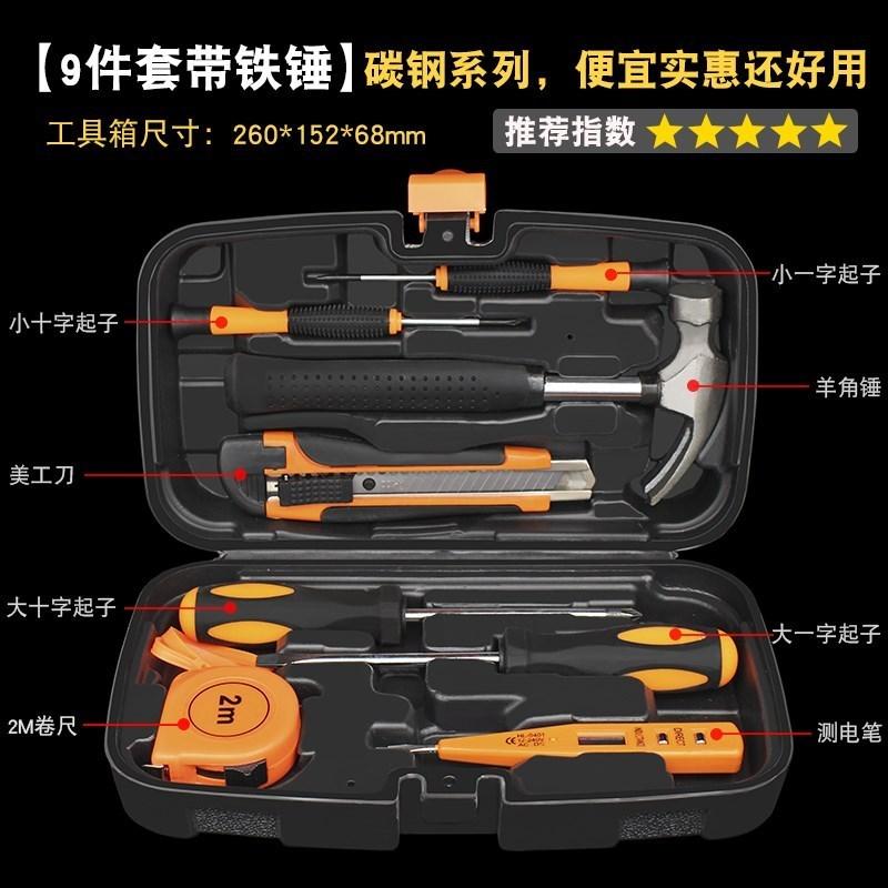 La cassetta degli attrezzi metallici rivestiti di Plastica per la Lavorazione DEL LEGNO e di strumenti per uso domestico Ed accusato di perforazione di manutenzione degli strumenti