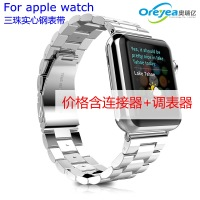 Applicable to Apple watch, stainless steel strap, For apple, Watch Band, Stainless Steel