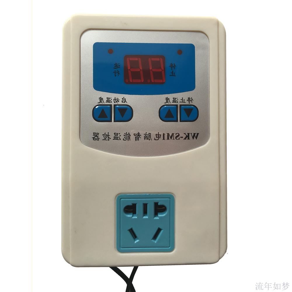 электронный термостат регулируется температура перехода интеллектуальные регулятор температуры термостат котла контроллер