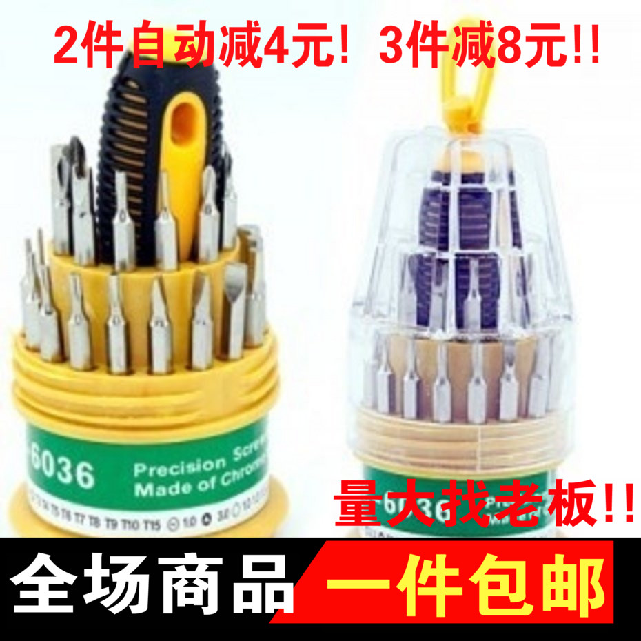 Parkson computer tools 2013 maintenance tools hardware tools combination manual tool screwdriver