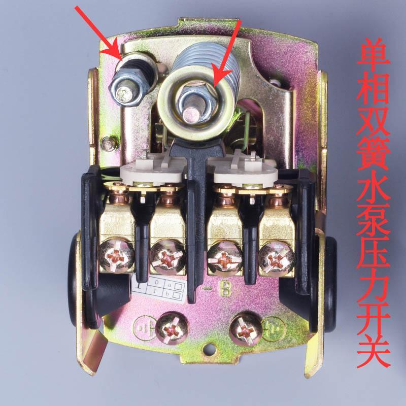 家庭用単相ポンプ圧力スイッチ220v機械可調圧自動給水器無塔圧力缶コントローラ