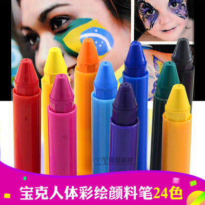 Body Painting sticks Painted face pen children wash face COS body makeup cream non-toxic easy to clean