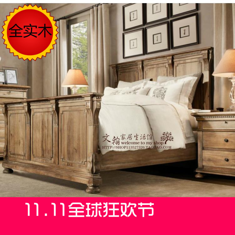 Vintage furniture, country double bed, solid wood bed, oak European style carving, high box bed, antique furniture