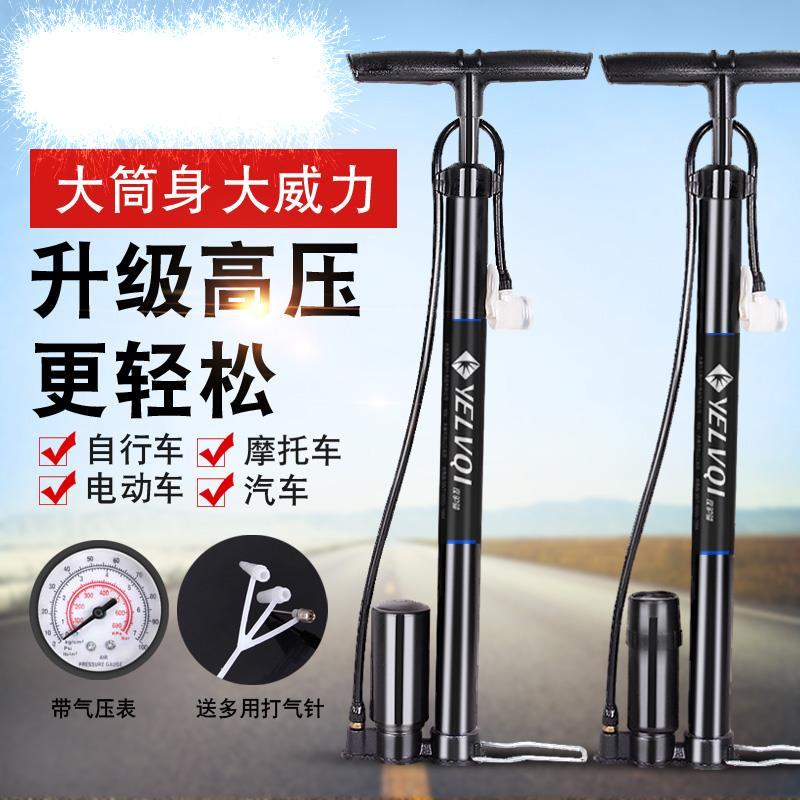 เครื่องสูบลมพกพาจักรยานไฟฟ้ารถยนต์รถเก่าในท่อหลอดลมพองถุงถูกส่งเครื่องสูบน้ำแรงดันสูง