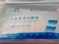 Yangzhou golden ring disposable oral cavity package B type clinical oral examination nursing special