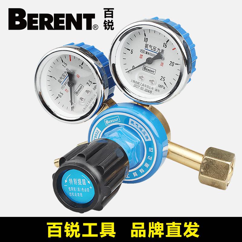 % dauerhaft Bosch in Deutschland scharfe sauerstoff - Tabelle die ventile auf manometer dekompressionstabellen sauerstoff - flasche Reines Kupfer.